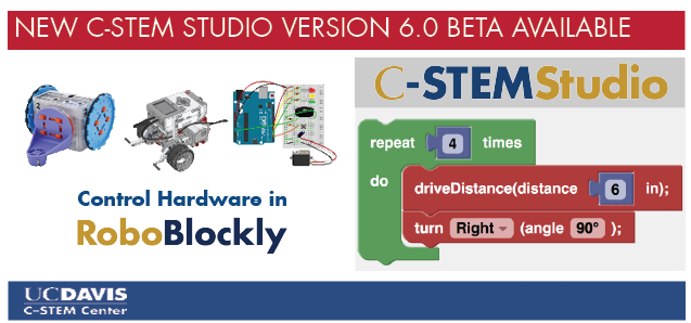 C-STEM Studio v6.0 betat released!
